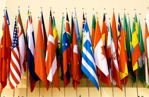 Retraite France et Etranger