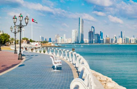 Retraites Abu Dhabi